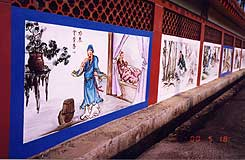 �y��yi)�im�l$yil_宗祠围墙壁画